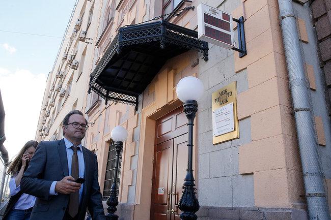 В столице России отозвали лицензию уМежтопэнергобанка