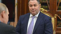 Губернатор Тверской области поднялся на шесть позиций в медиарейтинге