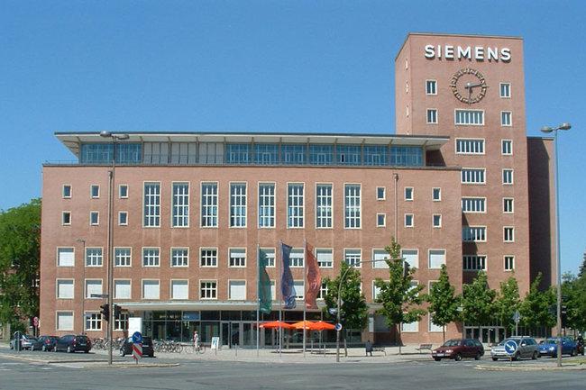 Офисное здание компании Siemens AG в немецком Эрлангене