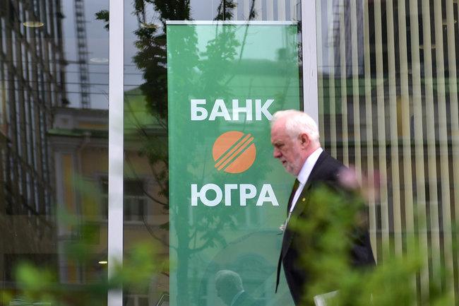 Акционеры планируют санировать «Югру» за собственный счет