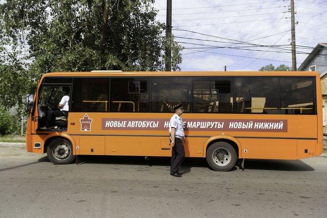 Автобус в Нижнем Новгороде