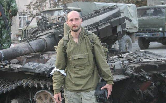 Суд отвергнул иск корреспондентов «Звезды» кБабченко покрушению Ту-154