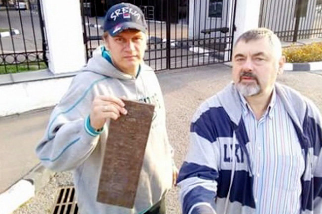 Активные участники движения Serb сняли мемориальную доску сдома, где жил Борис Немцов